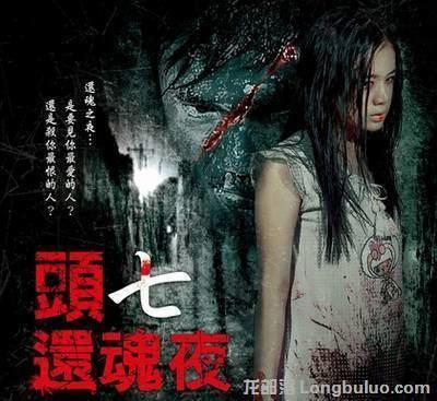 Blood Ties (2009 film) wwwlbldycomimage201108q3T8yjpg