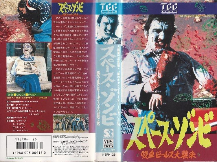 Bloodsuckers from Outer Space Japanese VHS Hell BLOODSUCKERS FROM OUTER SPACE 1984