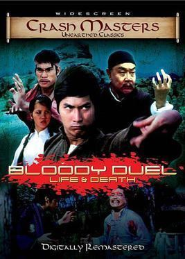 Bloody Duel: Life and Death movie poster