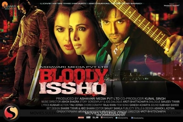 Page 42 of Bloody Isshq Stills Bloody Isshq Movie Pictures Bloody