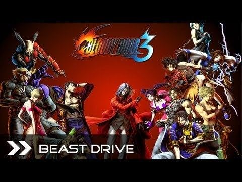 Bloody Roar 3 Bloody Roar 3 All Character Beast Drives Uranus and Kohryu HD