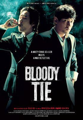 Bloody Tie Bloody Tie 5 Deutch YouTube