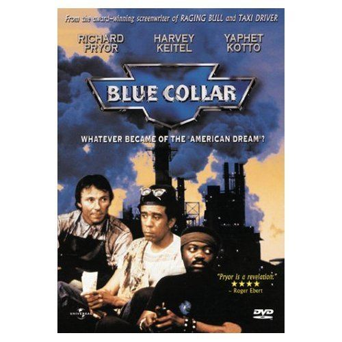 Blue Collar (film) AMAD Special Tribute Patton Oswalt on Paul Schraders BLUE COLLAR
