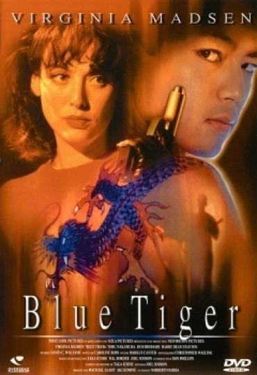 Blue Tiger (film) Blue Tiger bande annonce du film sances sortie avis