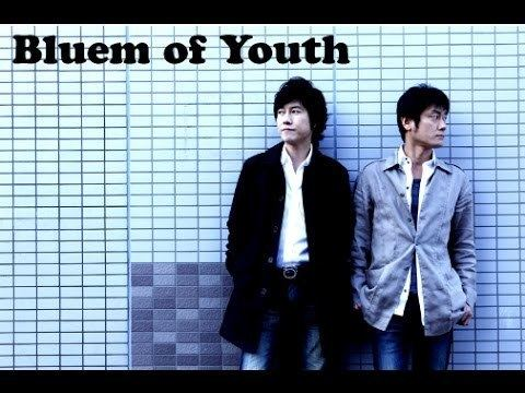 Bluem of Youth Lover39s slitBluem of Youth style on piano YouTube