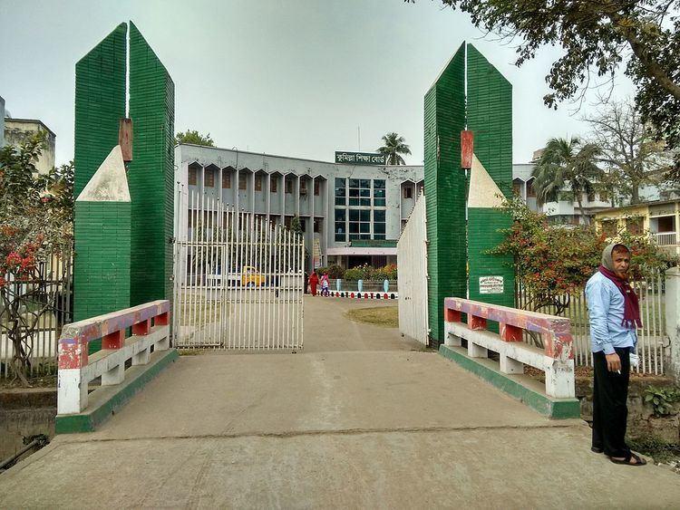 Board of Intermediate and Secondary Education, Comilla