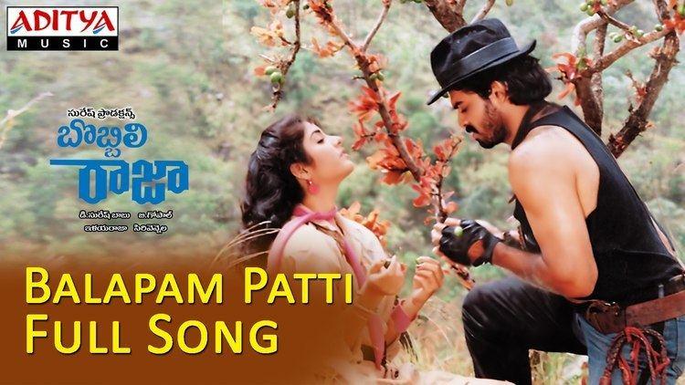 Bobbili Raja Balapam Patti Full Song ll Bobbili Raja Movie ll Venkatesh Divya