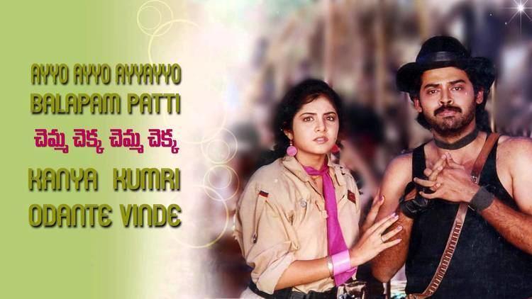 Bobbili Raja Bobbili Raja Full Songs JukeBox Venkatesh Divya Bharti