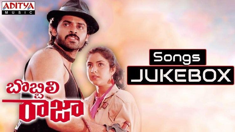 Bobbili Raja Bobbili Raja Telugu Movie Full Songs Jukebox VenkateshDivya