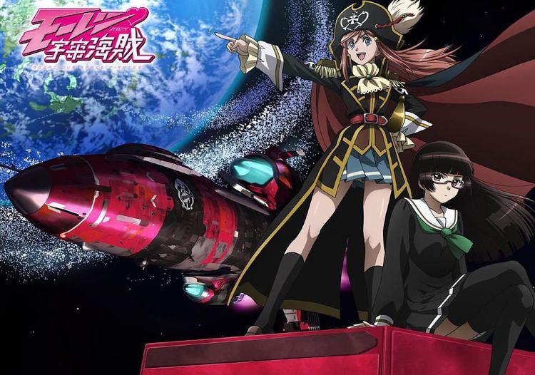 Bodacious Space Pirates Bodacious Space Pirates Maria Kato Anime Cosplay Pinterest