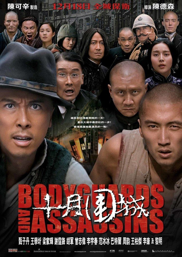 Bodyguards and Assassins Bodyguards Assassins with Donnie Yen Cung Le Xing Yu Martial