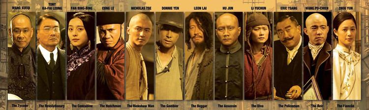 Bodyguards and Assassins Bodyguards and Assassins 2009 English TYPE3 Dramastyle