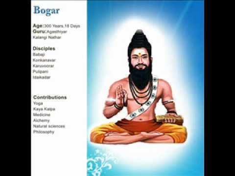 Bogar Bhogar siddhar siddhar Bogar YouTube