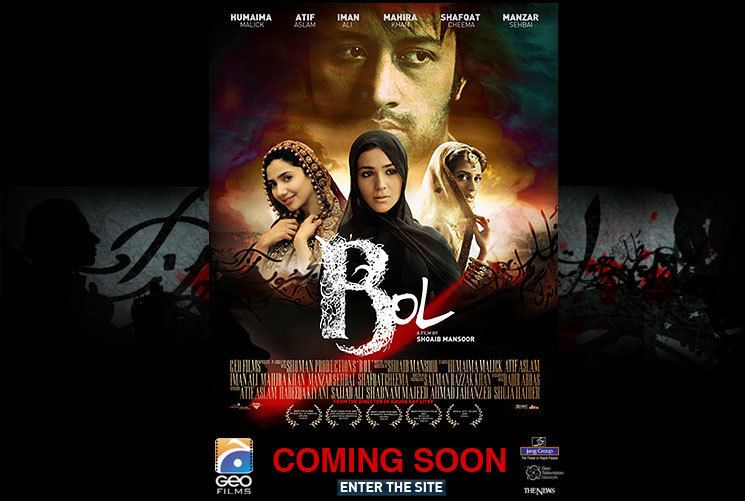 Bol (film) Pakistani Film BOL to release on this April after Cricket World Cup