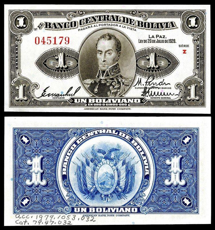 Bolivian Boliviano 1864 1963
