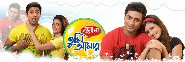 Bolo Na Tumi Aamar movie scenes Bolo Na Tumi Amar New Kolkata Bengali Bangla Full Movie Online 2014 HD Video Dailymotion