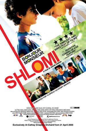 Bonjour Monsieur Shlomi movieXclusivecom Bonjour Monsieur Shlomi 2004
