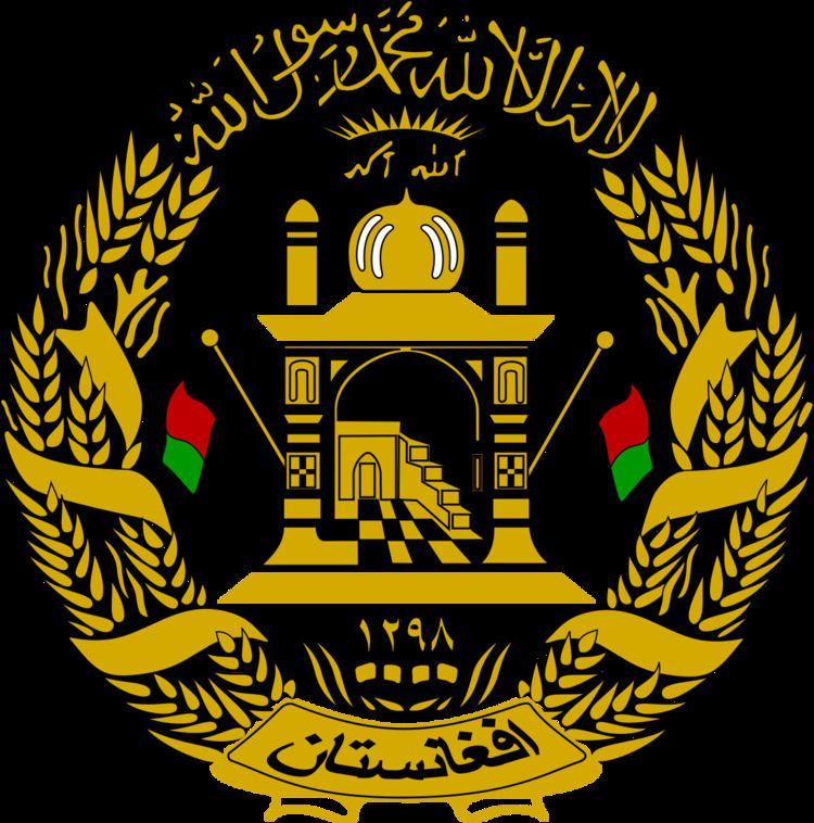 Bonn Agreement Afghanistan Alchetron The Free Social Encyclopedia