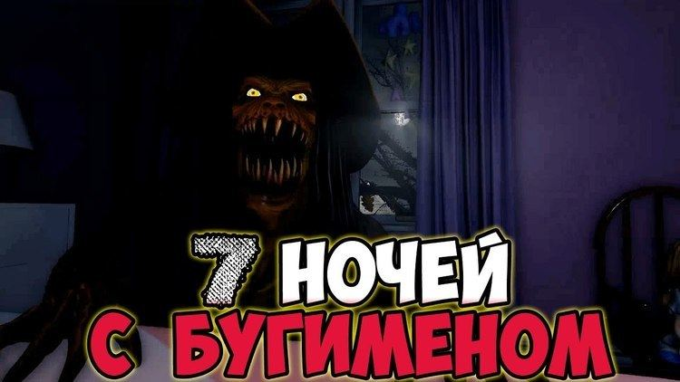 Boogeyman 2 Boogeyman 2 Full Game Walkthrough Gameplay Ending No Commentary