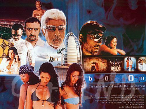 7 Worst Expensive Bollywood Flops CAMPUSGHANTA