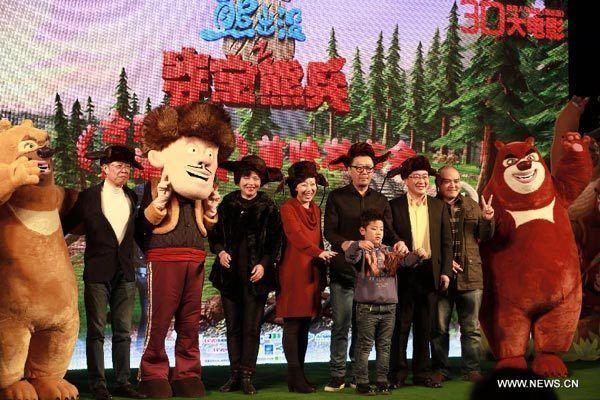 Boonie Bears: To the Rescue Cartoon movie Boonie Bears To the Rescue premieres in Beijing2