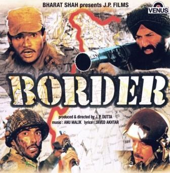 Border 1997 Film Alchetron The Free Social Encyclopedia