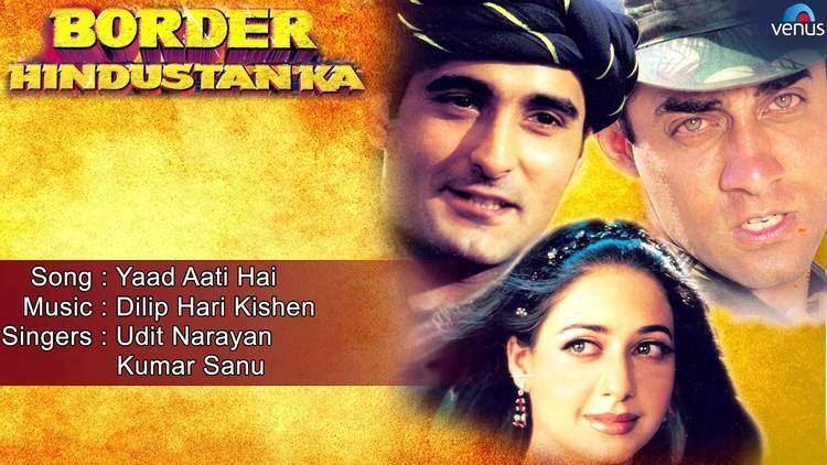 Border Hindustan Ka Yaad Aati Hai Full Audio Song Akshaye Khanna