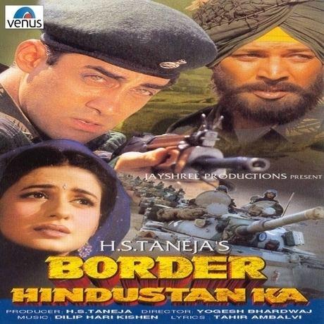 Collection Border Hindustan Ka by Dilip Hari Kishen Mohammed Aziz