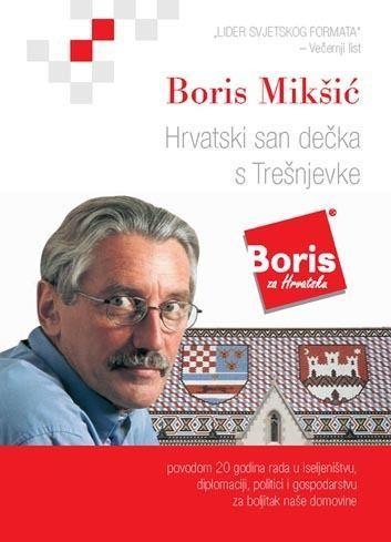 Boris Mikšić wwwborismiksicnetfiles3BorisMiksicmonografij