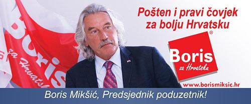 Boris Miksic Boris Miksic