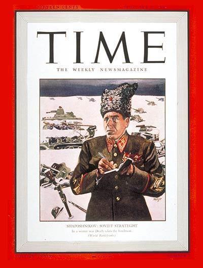 Boris Shaposhnikov TIME Magazine Cover Boris Shaposhnikov Feb 16 1942
