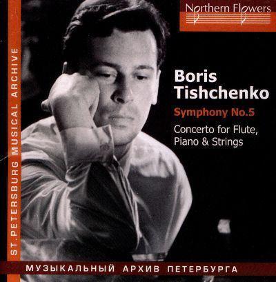 Boris Tishchenko Boris Tishchenko Symphony No 5 Edward SerovMaxim