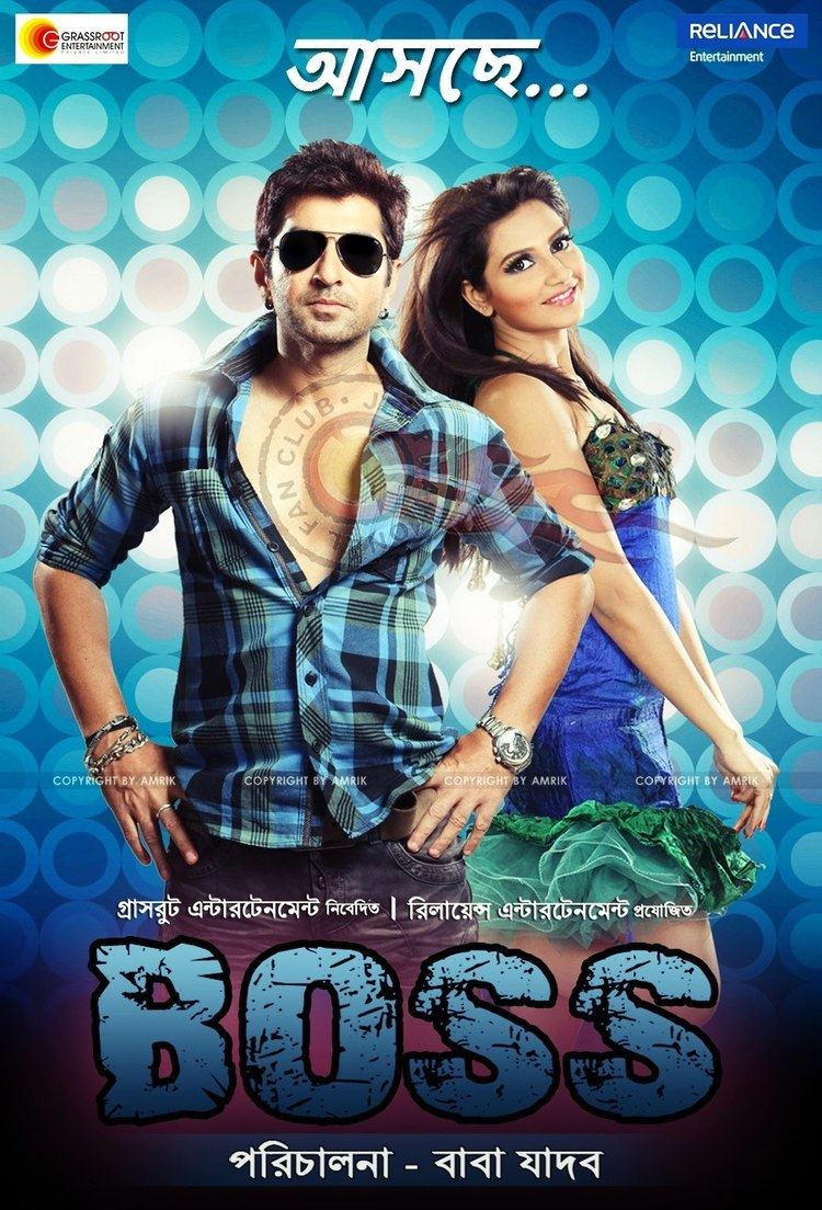 Boss: Born to Rule Boss Born To Rule 2013 Bengali Movie Bluray 1080p 720p 480p