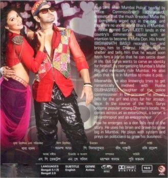 Boss: Born to Rule BOSS Born To Rule DVD Bengali Film movie BOSS Born To Rule DVD