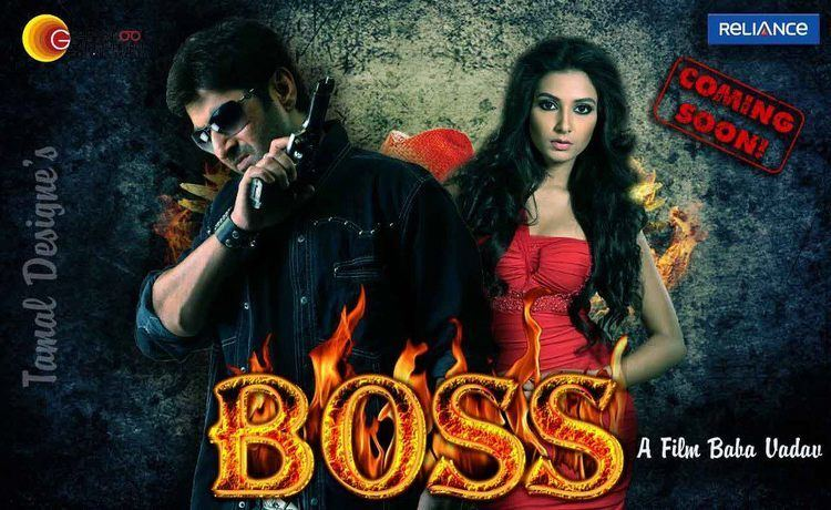 Boss: Born to Rule Bengali Movie Bengali Movie BossBorn To Rule Mp3 Songs Download