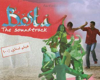 Bosta (film) BostaMoviejpg