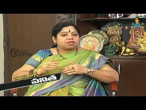 Botsa Jhansi Lakshmi Smt Botsa Jhansi Lakshmi Personal Interview Chatta Sabhallo