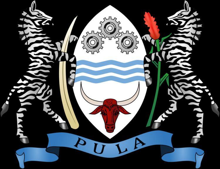 Botswana general election, 1994