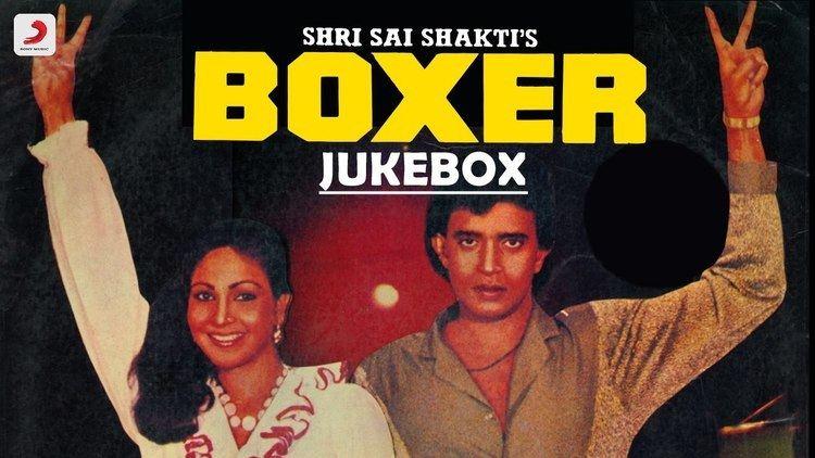 Boxer (1984 film) Boxer Jukebox R D Burman Mithun Chakraborty Rati Agnihotri