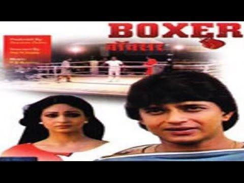 Boxer (1984 film) Boxer SuperHit Hindi Movie Tanuja Mithun Chakraborty Rati