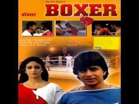 Boxer (1984 film) Apne Ghar Me Boxer 1984 Full Song YouTube