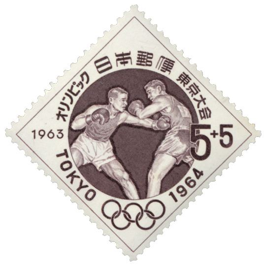 Boxing at the 1964 Summer Olympics