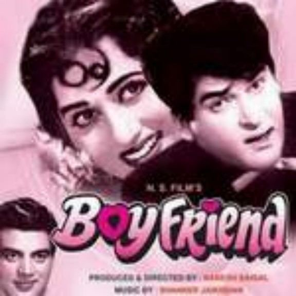 Boy Friend (1961 film) - Alchetron, The Free Social Encyclopedia