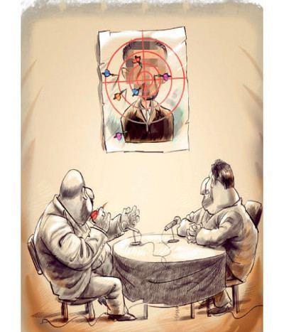 Bozorgmehr Hosseinpour irooncom Cartoons Bozorgmehr Hosseinpour Target