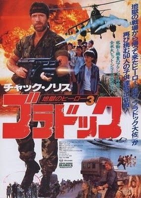 Braddock: Missing In Action III Braddock Missing In Action III 1988 Review  The Action Elite