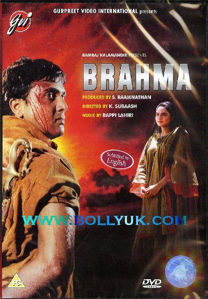 Brahma 1994 GVI DVD