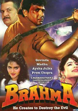 Watch Brahma Full Movie Online HD for Free OZEE