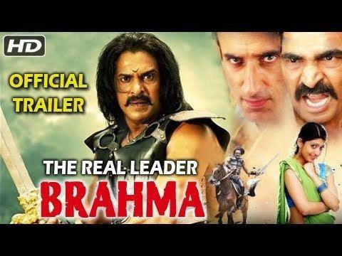 Brahma (2014 film) New Hindi Movie 2015 The Real Leader Brahma Official Hindi Movie