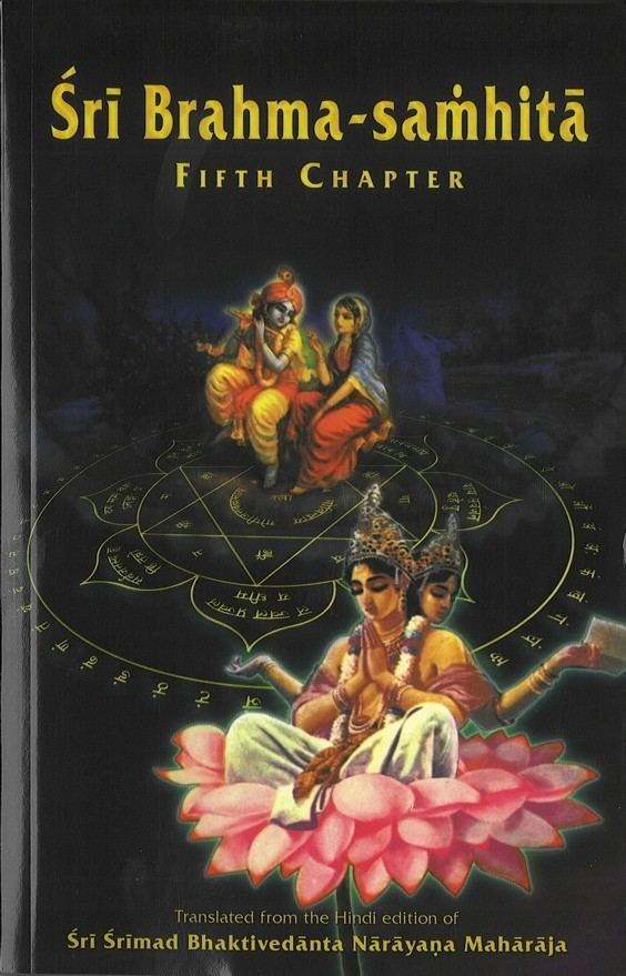 Brahma Samhita bhaktistorecommediacatalogproductcache1imag