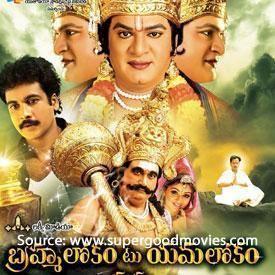 Brahmalokam To Yamalokam Via Bhulokam Brahmalokam To Yamalokam Via Bhulokam Movie Tickets Online Booking